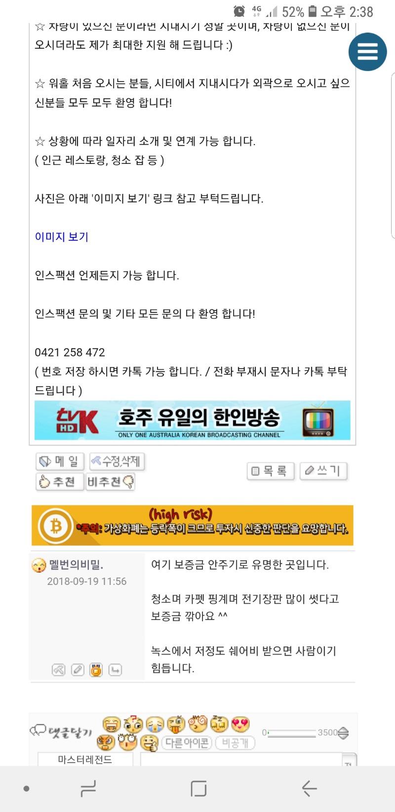 Screenshot_20180919-143820_Chrome.jpg