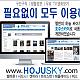 http://melbsky.com/data/file/e03/thumb-2424478529_MstBPmwq_0b928b10a2069044212e00e07fa3e05be486795c_80x80.png